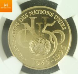 1995 Gold France 5 Francsunited Nations Ngc Pf70 Rare Mintage 542
