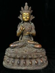 22and039and039 Old Bronze Red Copper Gold Carved Home Fengshui Vairocana Tathagata Buddha