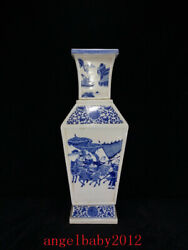 21.6 Old Porcelain Qing Dynasty Qianlong Blue White Will War Horse Square Vase