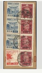 Japanese Occupation Of Hong Kong 1945 5/5s Strip Of 4 On Piece