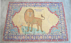 Primitive Lion Pattern Rug Hand Knotted Turkish Area Rug Wall Rug - 4'10 X 6'11