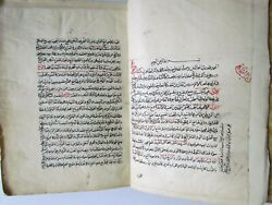 1811 Arabic Manuscript Antique Book Of Punishment Song Marriage And Trade