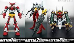Fewture Ex Getter 1 2 3 Ryoma Repaint Changing 230mm Diecast Japan Stock