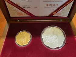China 2010 Commemorative Gold And Silver Year Of The Tiger Proof Coin Set.