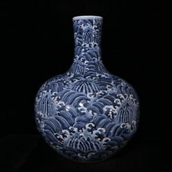 China Old The Ming Dynasty Blue And White Sea Monster Pattern Celestial Bottle