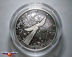 Russia 25 Rubles 2021 60 Years First Human Space Flight Silver 5 Oz Proof