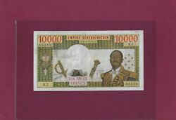 Central African Republic Empire 10000 Francs 1978 P-8 Vf+ West Equatorial Africa