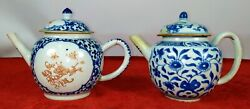 2 Teapots. Enameled Chinese Porcelain. China. End Of The Xix Century