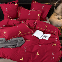 Red Heart Flower Plant Leaves And Animals Printed 4/7pcs Bedding Set