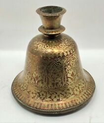 Antique Mughal India Bronze Hookah Base Copper Inlaid 18th Century