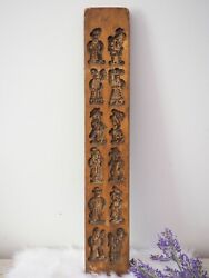 Antique Double Sided Springerle - 27 Inch Wooden Cookie Mold - Bakery Decor