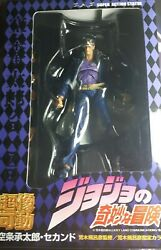Medicos Super Action Statue - Jojoand039s Bizarre Adventure Jotaro Kujo - Second Ver
