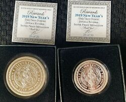 Rare 3 Oz 2018-21019 Silver Shield Rewards New Years Proof Set Only 20 Minted Ag