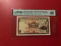 1970-71 Hong Kong Hk And Shanghai Banking Corp 5 Dollars Pmg 40 Extremely Fine