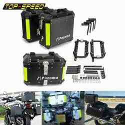Motorcycle Saddlebag Storage Tool Box Top Side Case For Bmw R1200gs Lc F800gs