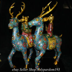 24 Old Chinese Bronze Cloisonne Fengshui Animal Deer Tongzi Statue Pair