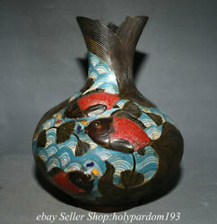 12.8 Marked Old Chinese Bronze Cloisonne Dynasty Fish Vessel Bottle Vase