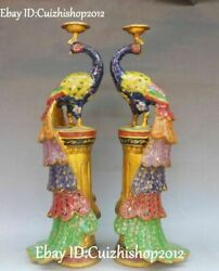 15 Old Cloisonne Enamel Peacock Peahen Bird Candle Holders Candlestick Pair