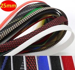 25mm Expandable Braided Sleeving Cable Harness Wire Sheathing 17 Color Available