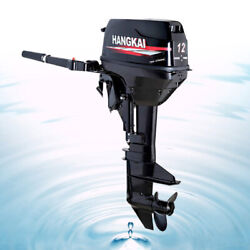 12hp 2 Cycle Outboard Motor Fishing Boat Engine Water Cooling Cdi System Hangkai