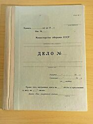 Original Russian Soviet Period Hardcover Ussr Ministry Of Defense. Personal File