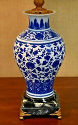 25 Very Fine Chinese Porcelain Blue And White Vase Lamp - Asian Style