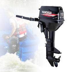 12hp 2 Stroke Outboard Motor Marine Boat Engine Water Cold Cdi System Hangkai Ce
