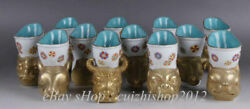 4 Old Chinese Wucai Porcelain Gold 12 Zodiac Year Animal Head Cann Cup Set