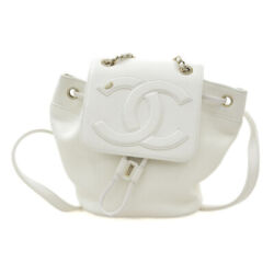CHANEL Backpack Daypack 27s white leather $4053.00