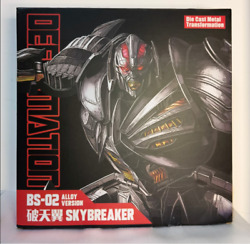New Bs-02 Aircraft Alloy Transformers Ut-r-03 Knight Movie 5 Robot Toy