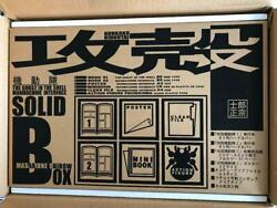 New Ghost In The Shell Solid Box Book Figure Poster Shirow Masamune From Japan