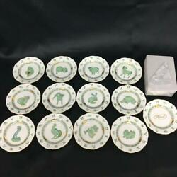 Helend Year Plate Chinese Zodiac Sign Series 12-piece Set Decorative Shelves