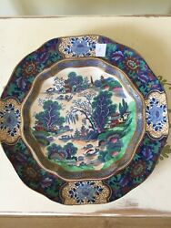 Art Nouveau Rare Antique Booths Silicon China Andldquoming Pattern 9andrdquo Plate