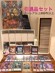 Yu-gi-oh Retirement Products More Than 900 Sheets Sr