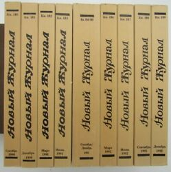Russian Emigre Edition 9 Volumes Noviy Zhurnal New York 1990-1992 The New Review