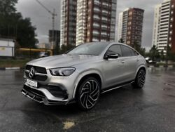 Front Lip Splitter For Mercedes Benz Gle W167 Coupe Suv 2019 - 2021 Renegade