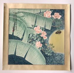 A Vintage Chinese Original Signed Watercolor Scroll