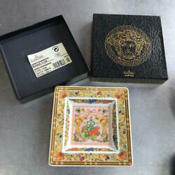 Versace Rosenthal Le Jardin Des Papillons Yellow Square Plate Auth 040102