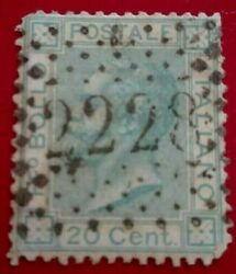 Italy1867 King Victor Emmanuel Ii - New Drawing. Rare And Collectible Stamp.