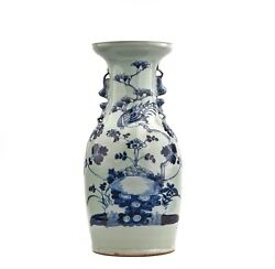 An Antique Chinese Celadon And Underglaze Blue And White Porcelain Vase