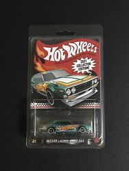 Hot Wheels Mail In 2021 Collector Edition Nissan Laurel 2000 Sgx