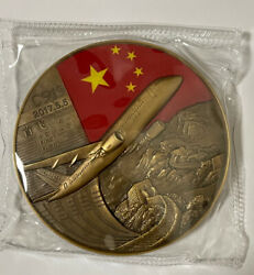 China 2017 The First Flight Of C919 Large Passenger Aircraft Brass Medal 90mm