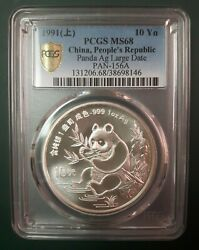 1991 China Panda 1 Oz 999 Silver Coin Pcgs Ms 68 Large Date