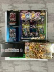 Gym Only Enhanced Expansion Pack Eevee Heroes Eeveeand039s Set Other Sets