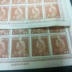 Thing The Second Showa Stamp 1943 18 Manufacturing Yen 100 Sheets One Sheet