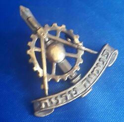 Israel Idf Armed Forces Technical Boarding School Beretand039s Badge Vintage S. Rare