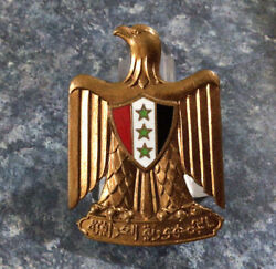 Iraqi Armed Forces Seniors Officers Visor Cap Hat Large Eagle Pin Badge 1960andrsquos