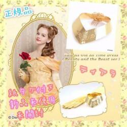 With Paper Tag Disney Beauty And The Beast Bell Tiara Hair Ornament