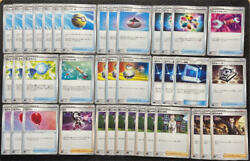 Pokémon Cards Goods Support Stadium Special Energy 658 Sheets Sold In Bulk