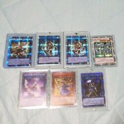 Yu-gi-oh Masquerada 20th Stardust Dragon And Other High-priced Card Sets